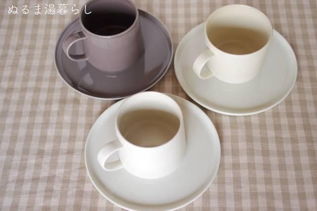 favorite-cup2