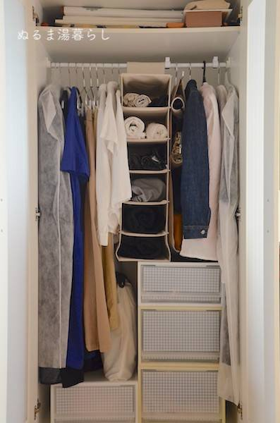closet-contents-2020