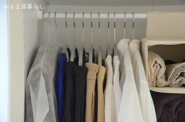 hanger-uniform3