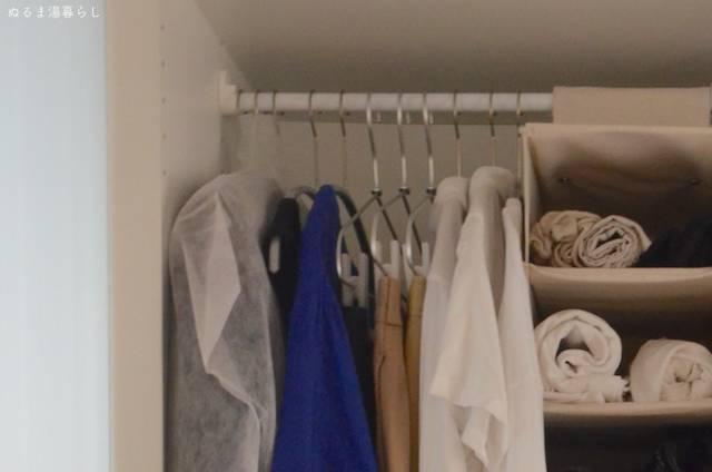 hanger-uniform2