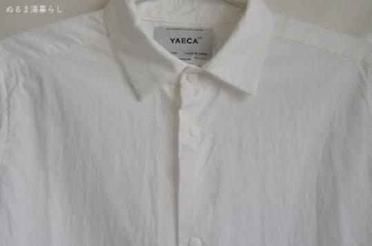 YAECA-comfort-shirt2