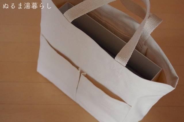 magazine-rack3