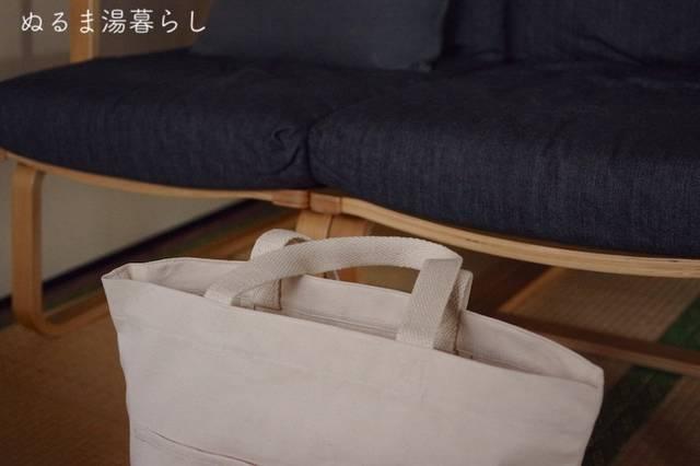 magazine-rack5