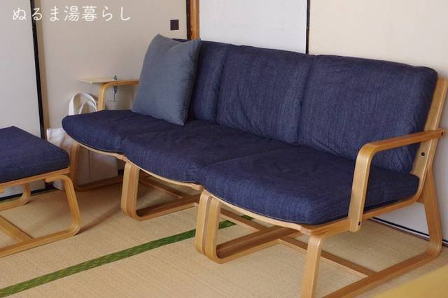 sofa-chair