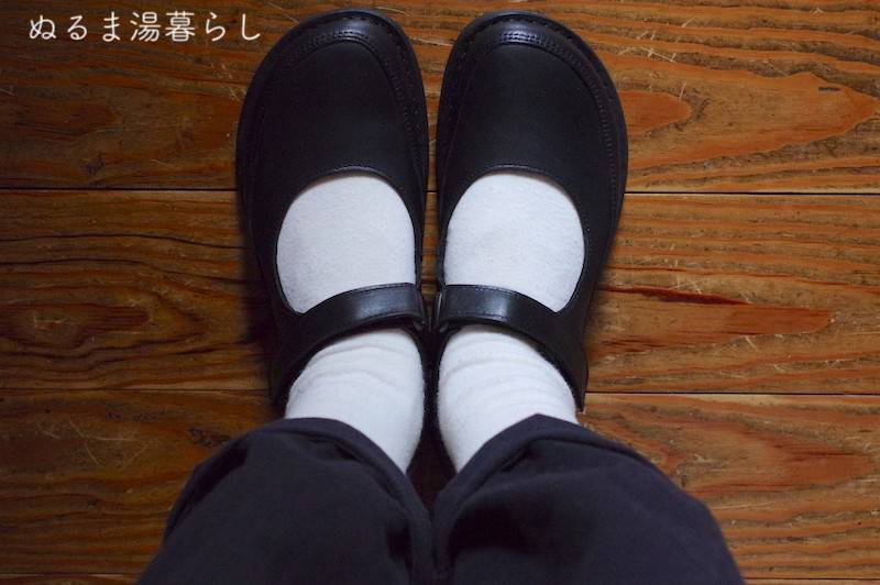 new-strap-shoes