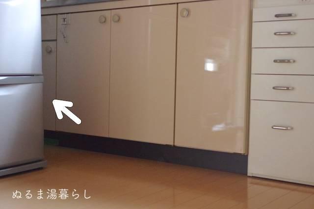 storage-under-the-sink2