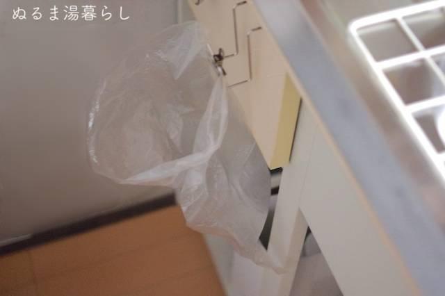 storage-under-the-sink4
