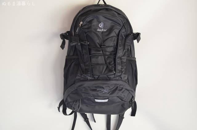deuter-backpack