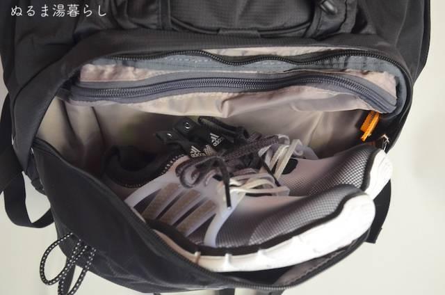deuter-backpack3