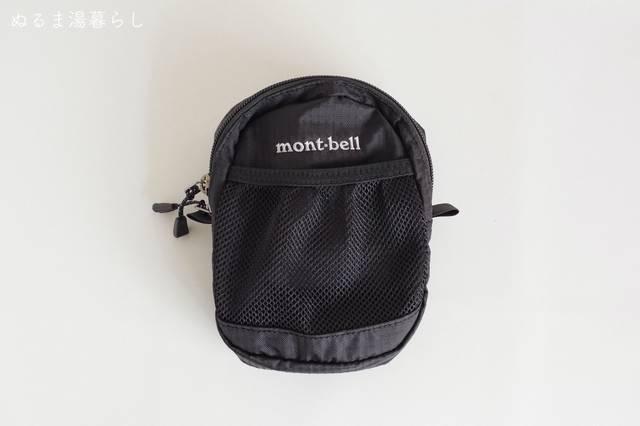 attachable-pouch