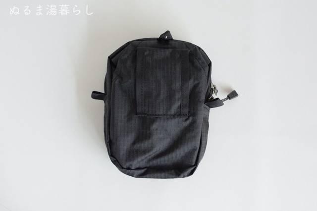 attachable-pouch2