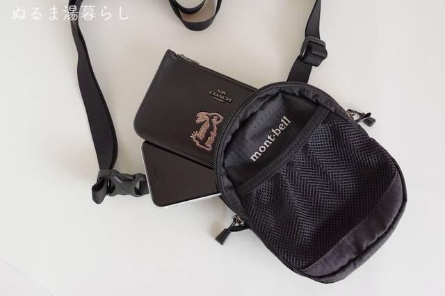 attachable-pouch6
