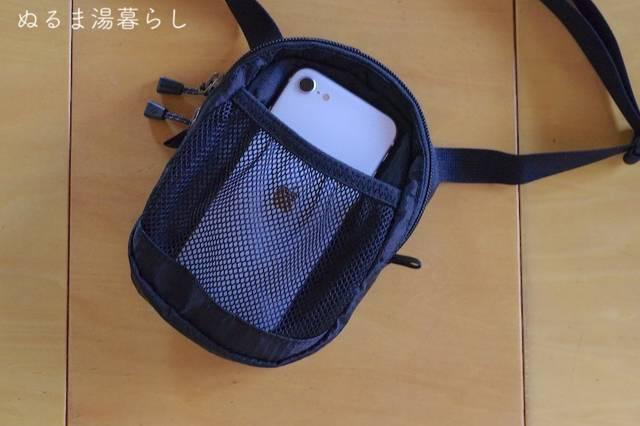 attachable-pouch8