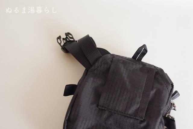 attachable-pouch5
