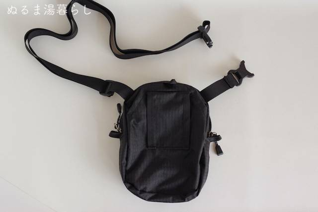 attachable-pouch3