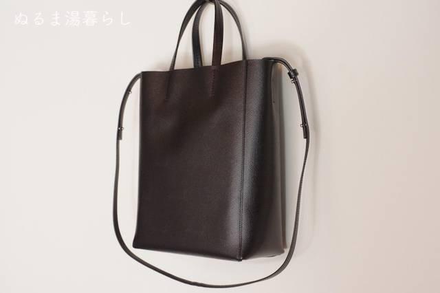 bag-shape-collapse2