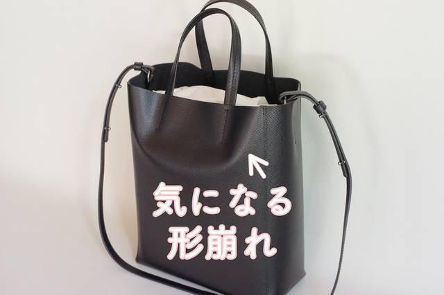 bag-shape-collapse