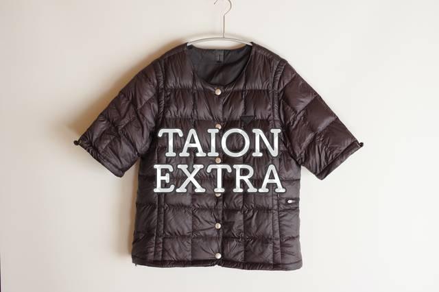 taion-extra