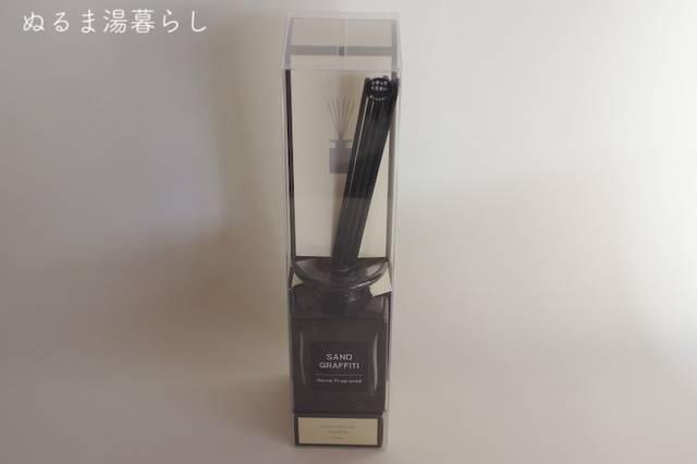 minimalistic-scent2