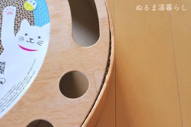 nekoichi-toys3