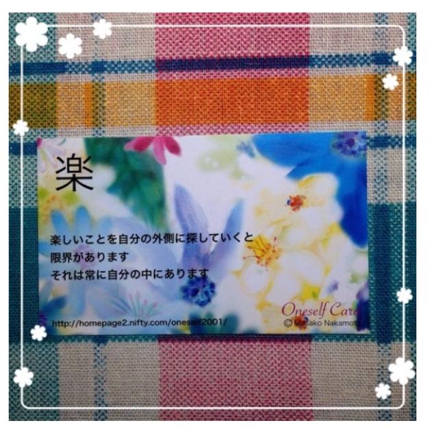f:id:kominka_asahi:20161223023256j:plain