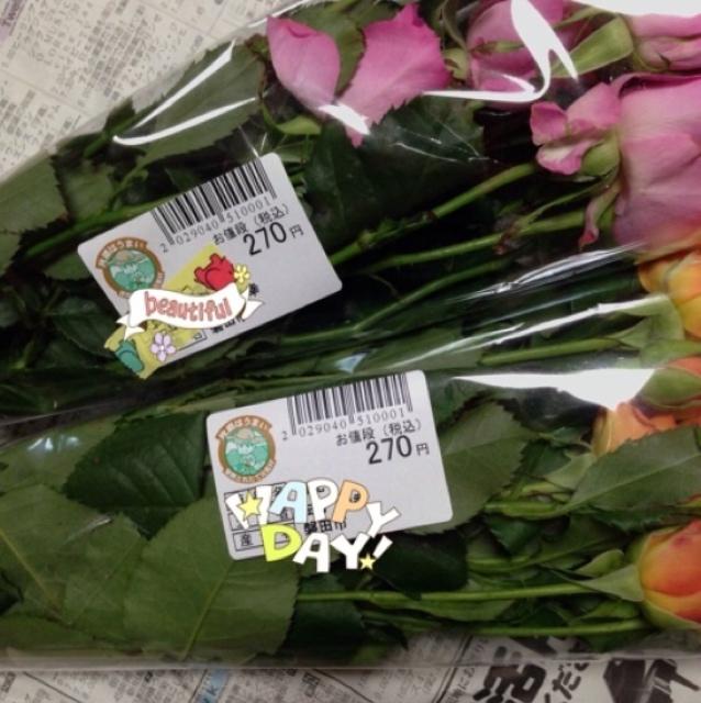 f:id:kominka_asahi:20161223023944j:plain