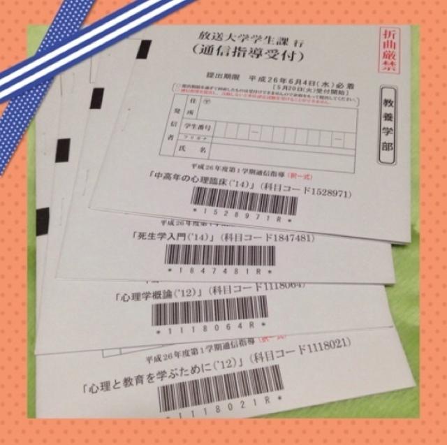 f:id:kominka_asahi:20161223030350j:plain