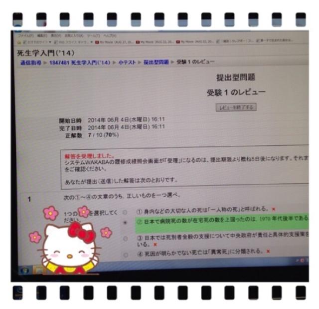 f:id:kominka_asahi:20161223030428j:plain