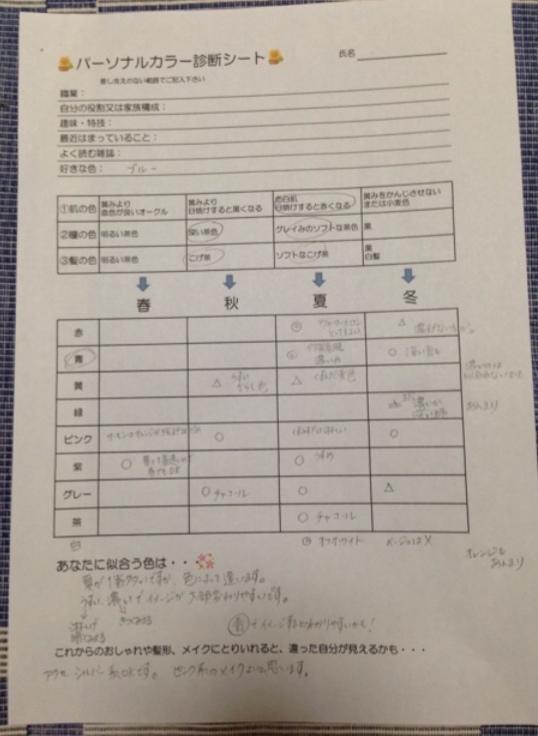 f:id:kominka_asahi:20161223044702j:plain