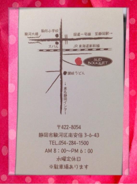 f:id:kominka_asahi:20161223174907j:plain