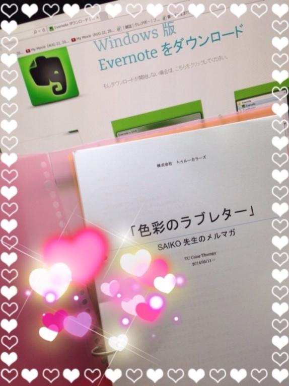 f:id:kominka_asahi:20161225110351j:plain