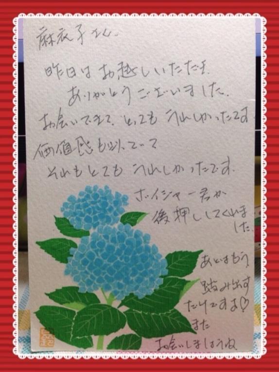 f:id:kominka_asahi:20161225110432j:plain