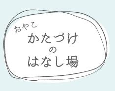 f:id:komitsu-hana:20171202224853p:plain