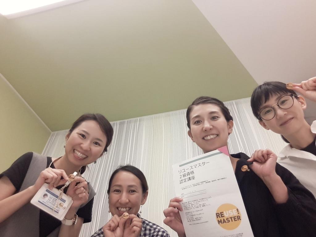 f:id:komitsu-hana:20180620102859j:plain