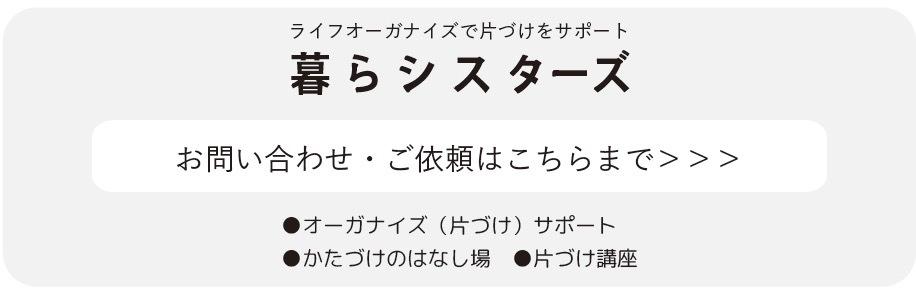 f:id:komitsu-hana:20180627121028j:plain