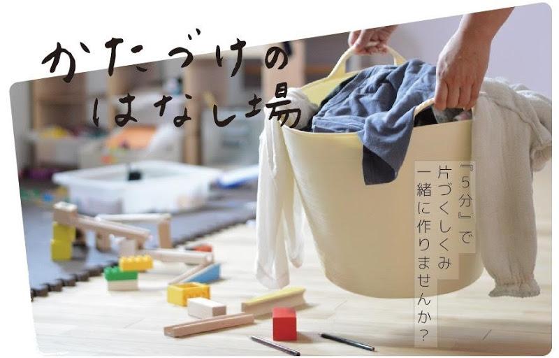 f:id:komitsu-hana:20180806120801j:plain