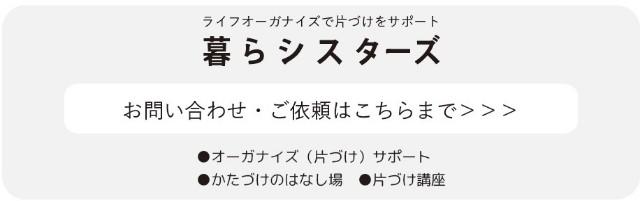 f:id:komitsu-hana:20180830150241j:plain