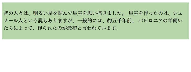 f:id:komiyak:20141222163327p:image:w360