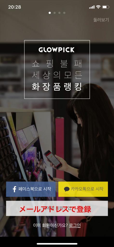 f:id:komkorea:20180522214027j:plain