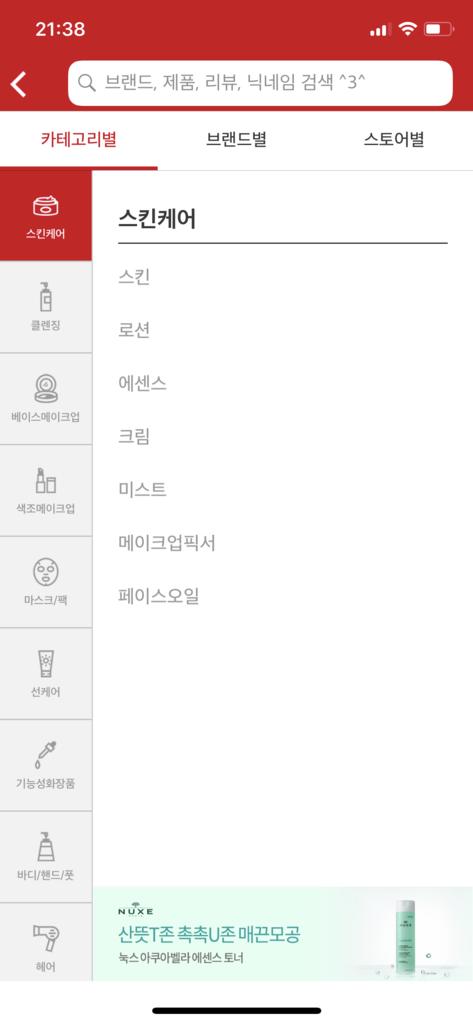 f:id:komkorea:20180522214349p:plain