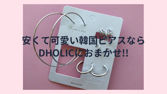 f:id:komkorea:20180604191754p:plain