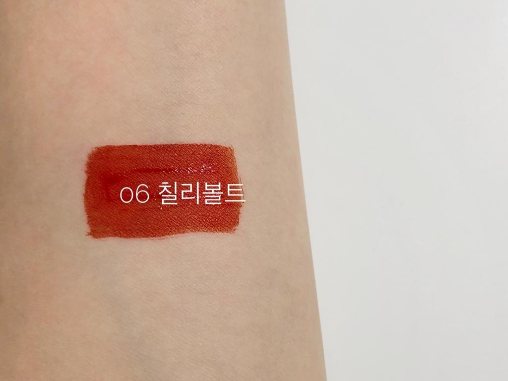 f:id:komkorea:20180709222855j:plain