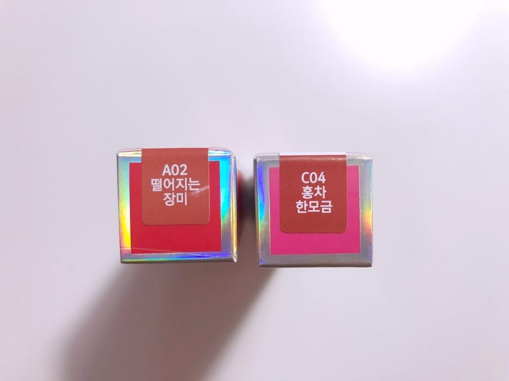 f:id:komkorea:20180808200229j:plain
