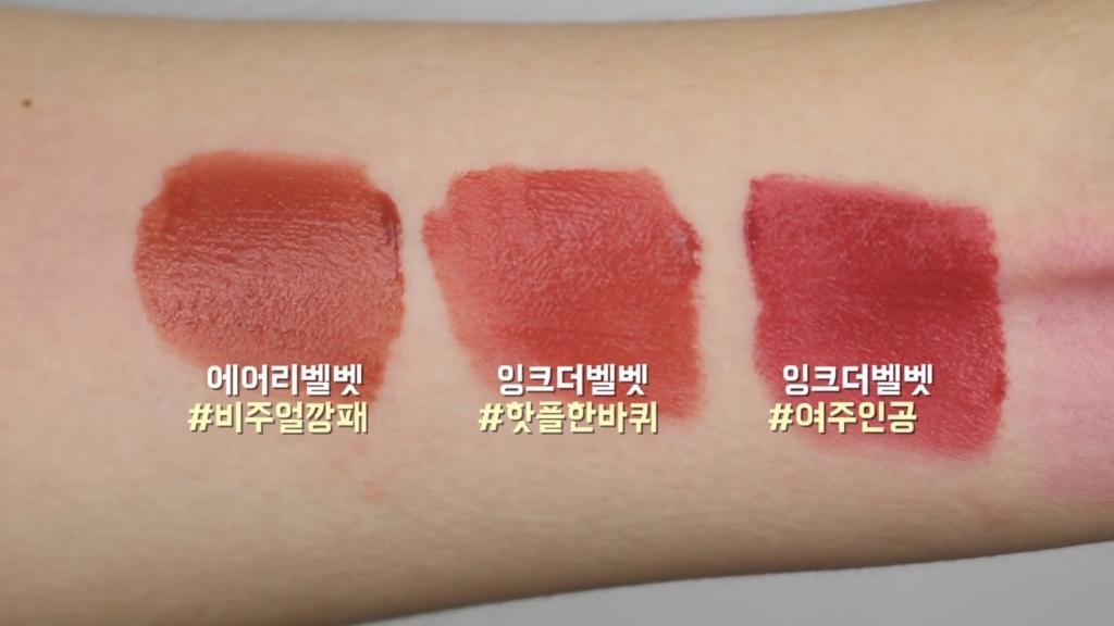 f:id:komkorea:20180826190657j:plain