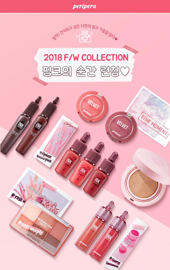 f:id:komkorea:20180827221221j:plain