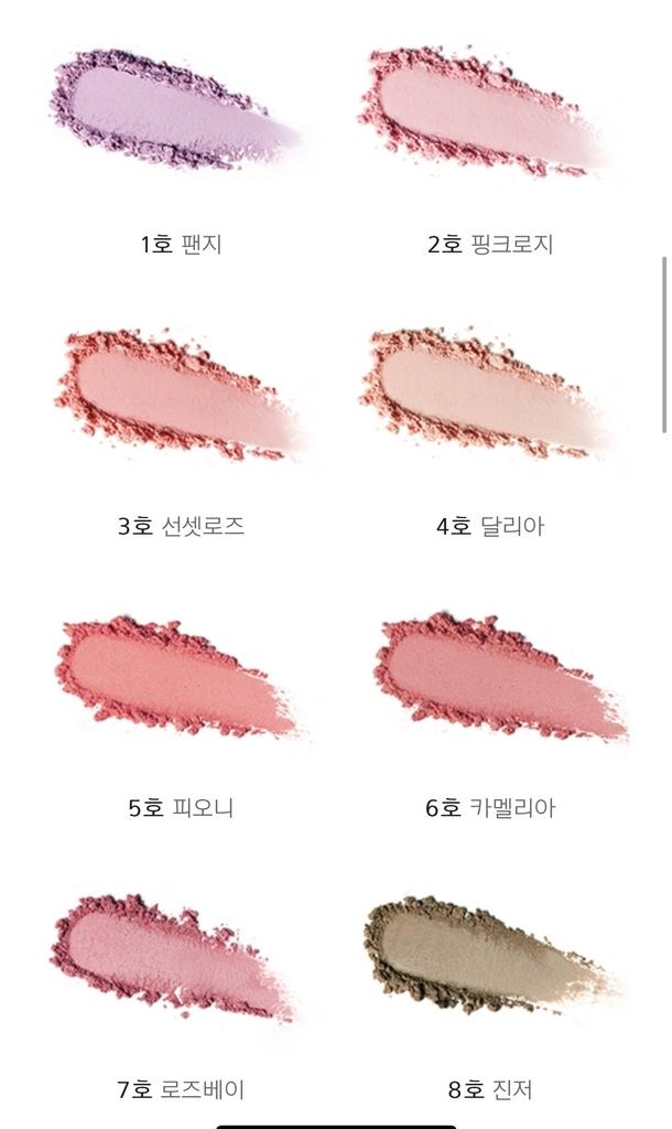 f:id:komkorea:20180917155049j:plain
