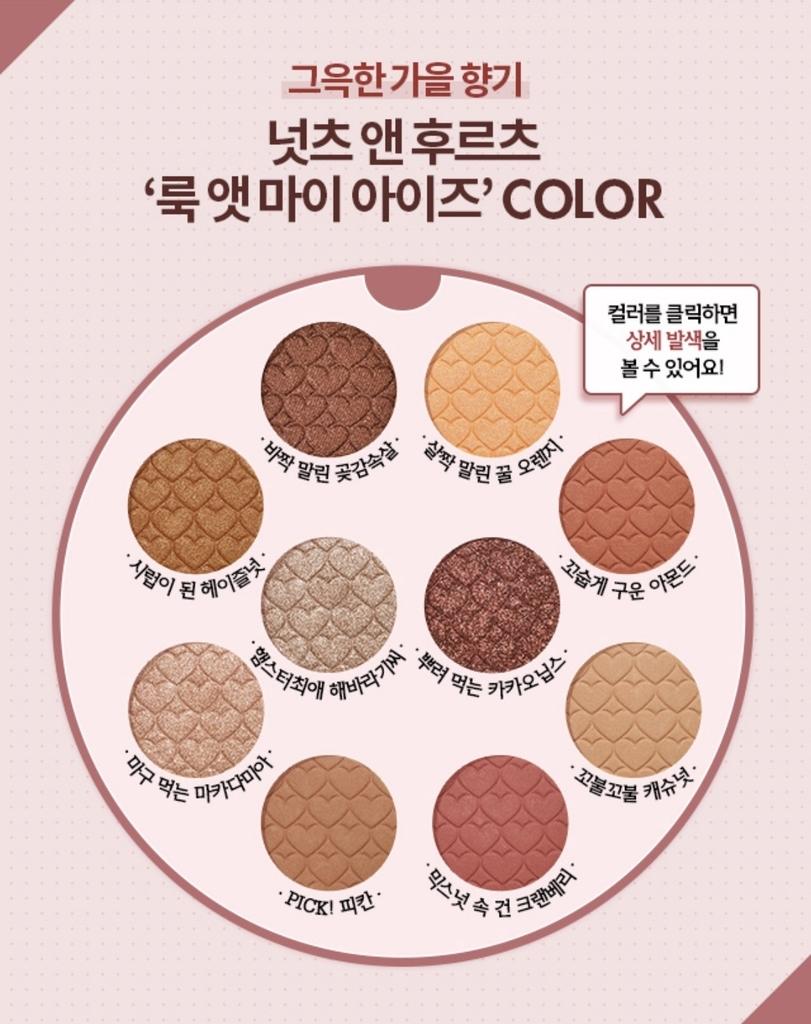 f:id:komkorea:20180918140956j:plain