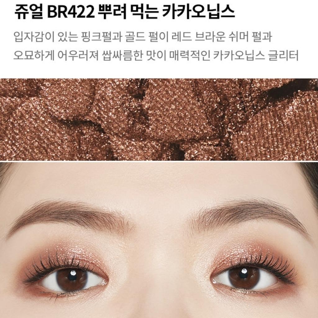 f:id:komkorea:20180918141129j:plain