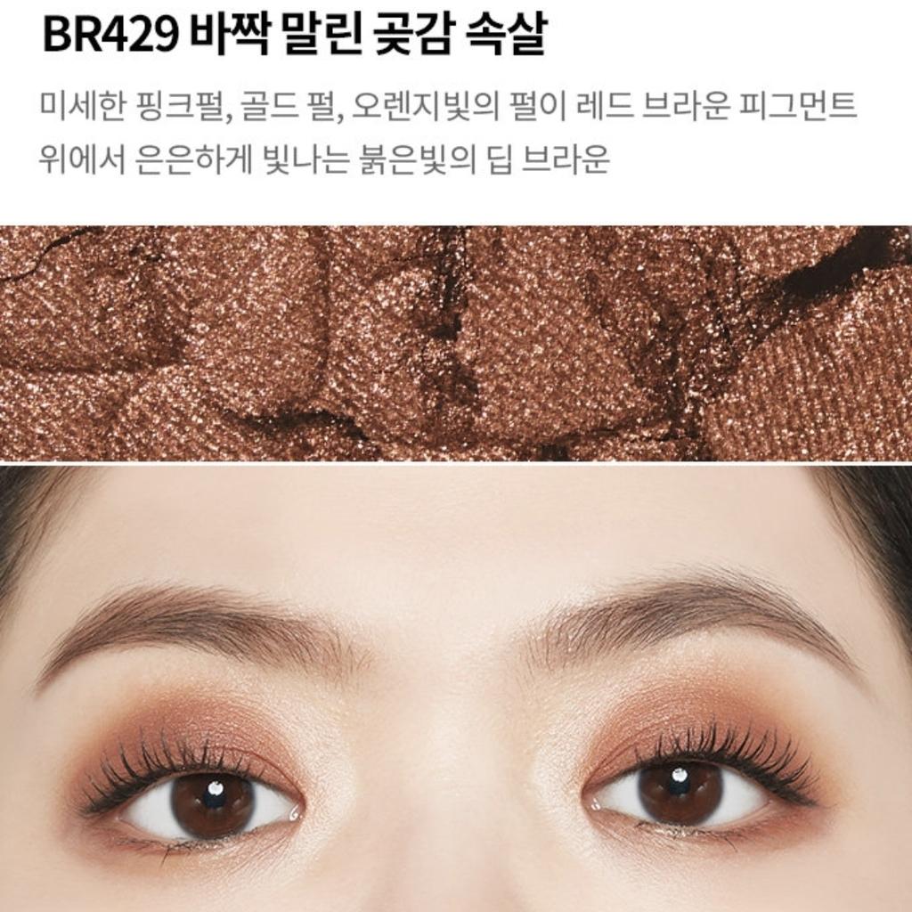 f:id:komkorea:20180918141501j:plain