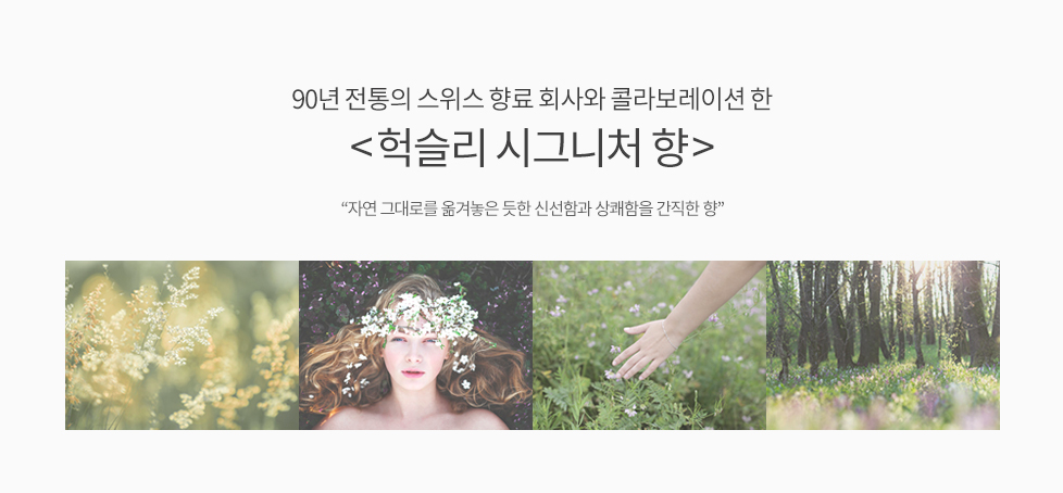f:id:komkorea:20180921091551p:plain